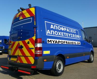 Φορτηγο της myapofraxeis